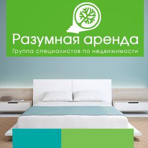 Аренда квартир и офисов Атамановки