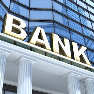 Банки Атамановки