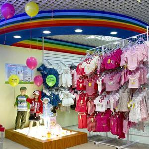 Детские магазины Атамановки
