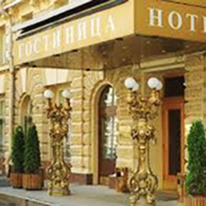 Гостиницы Атамановки