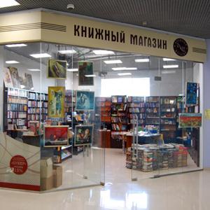 Книжные магазины Атамановки