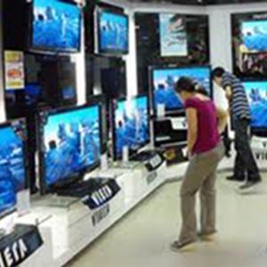 Магазины электроники Атамановки