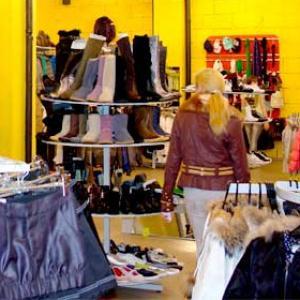 Магазины одежды и обуви Атамановки