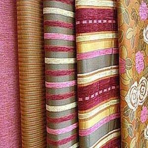 Магазины ткани Атамановки