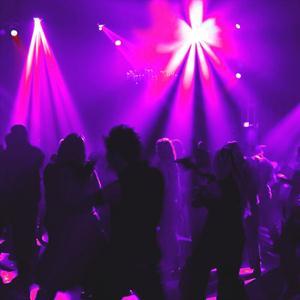 Ночные клубы Атамановки