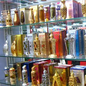Парфюмерные магазины Атамановки
