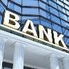 Банки в Атамановке