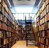 Библиотеки в Атамановке