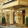 Гостиницы в Атамановке
