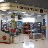Книжные магазины в Атамановке