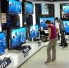 Магазины электроники в Атамановке