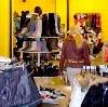 Магазины одежды и обуви в Атамановке