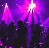 Ночные клубы в Атамановке