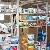 Строительные магазины в Атамановке