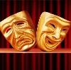 Театры в Атамановке
