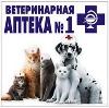 Ветеринарные аптеки в Атамановке