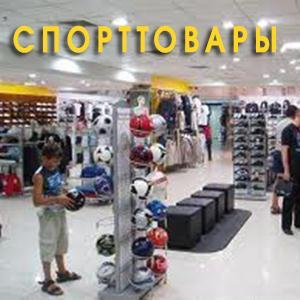 Спортивные магазины Атамановки