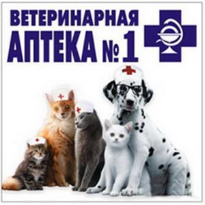 Ветеринарные аптеки Атамановки